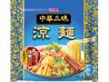 明星 中華三昧 涼麺 袋139g
