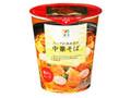 セブンプレミアム スープが決め手の中華そば カップ70g