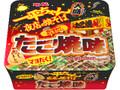 明星 一平ちゃん夜店の焼そば 大盛 たこ焼味 カップ169g