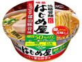 明星 低糖質麺 はじめ屋 こってり醤油豚骨味 カップ87g