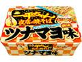 明星 一平ちゃん夜店の焼そば ツナマヨ味 カップ113g
