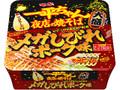 明星 一平ちゃん夜店の焼そば 大盛 メガしびれポーク味 カップ164g