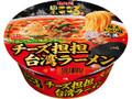明星 麺屋こころ監修 チーズ担担台湾ラーメン 大盛 カップ119g
