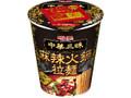 明星 中華三昧タテ型 麻辣火鍋拉麺 カップ63g