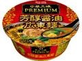 明星食品 中華三昧PREMIUM 芳醇醤油広東麺 カップ91g