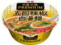 明星食品 中華三昧PREMIUM 五目辣椒白湯麺 カップ97g