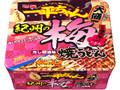 明星食品 一平ちゃん 焼うどん 大盛 紀州の梅 だし醤油味 カップ153g