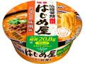 明星食品 低糖質麺 はじめ屋 こってり味噌味 カップ89g