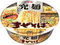 明星 究麺 まぜそば カップ125g