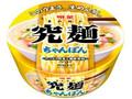 明星 究麺 ちゃんぽん カップ99g