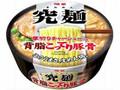 明星 究麺 背脂こってり豚骨 カップ102g