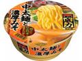 明星 ラーメンの底力 中太麺と濃厚みそ カップ101g