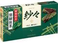 ロッテ 紗々 深緑抹茶 箱69g