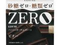 ロッテ ゼロ ビター 箱50g
