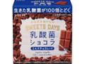 ロッテ スイーツデイズ 乳酸菌ショコラ ミルクチョコレート 箱56g