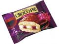 ロッテ チョコパイ 芳醇ラムレーズン 袋1個