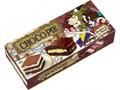 ロッテ チョコパイ ティラミス 晩餐会のデザート仕立て 箱6個