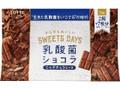 ロッテ スイーツデイズ 乳酸菌ショコラ デイリーパック 袋140g
