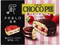 ロッテ チョコパイ PABLO監修 苺のチーズケーキ 箱8個