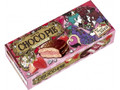 ロッテ チョコパイ 2人の真実のLOVEベリー味 箱6個