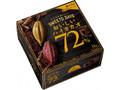 ロッテ スイーツデイズ おいしいハイカカオ72% ドミニカ&ガーナ 箱55g