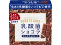 ロッテ スイーツデイズ 乳酸菌ショコラ 箱56g