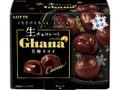 ロッテ ガーナ生チョコレート 芳醇カカオ 箱64g
