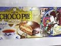 ロッテ チョコパイ(CHOCO PIE) アールグレイ 舞踏会の華やぎ仕立て 1包装