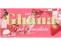 ロッテ ガーナ ピンクチョコレート 箱47g