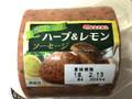 丸大食品 ハーブ&レモンソーセージ 300g