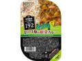 大塚食品 CalDELI 彩り4種の根菜カレー パック200g