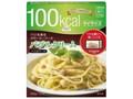 大塚食品 100kcal マイサイズ バジルクリーム 箱100g