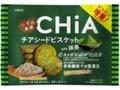 大塚食品 しぜん食感 CHiA 抹茶 袋25g