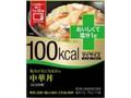 大塚食品 マイサイズ いいね!プラス 塩分が気になる方の中華丼 箱150g