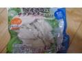 イオン トップバリュ(TOPVALU) 国産鶏肉使用 サラダチキンスライス むね肉プレーン 115g