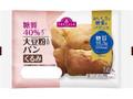 トップバリュ 糖質40%オフ 大豆粉入りパン くるみ 袋1個