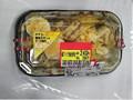 イオン タマゴと照り焼きチキンのチーズ焼き