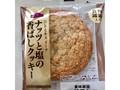 トップバリュ トップバリュ(TOPVALU) ナッツと塩の香ばしクッキー 袋一個