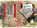 トップバリュ 石臼挽き蕎麦粉使用 五割蕎麦