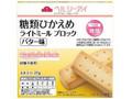 トップバリュ ヘルシーアイ 糖類ひかえめライトミールブロック バター味 箱4本
