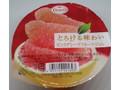 たらみ とろける味わい ピンクグレープフルーツジュレ カップ1個