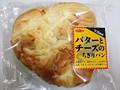 オイシス ラ・メール バターとチーズのちぎりパン 袋1個