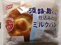 オイシス うまいもん関西+ 淡路島牛乳仕込みのミルクパン 袋1個