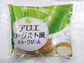 オイシス アロエヨーグルト風シュークリーム 袋1個