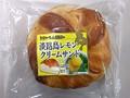 オイシス うまいもん関西+ 淡路島レモンクリームサンド 袋1個