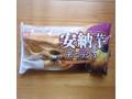 オイシス 安納芋デニッシュ 袋1個