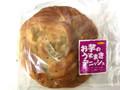 オイシス ラ・メール お芋のうずまきデニッシュ 袋1個