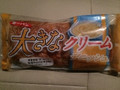第一パン 大きなクリームデニッシュ 袋1個
