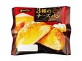第一パン 3種のチーズパン 袋1個