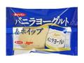第一パン バニラヨーグルト&ホイップ 袋1個